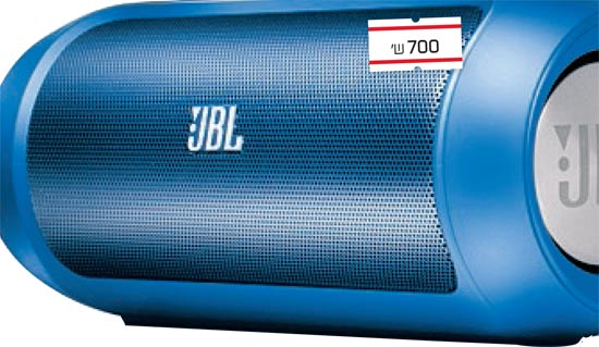 JBL, דגם Charge2 /צילום: יחצ
