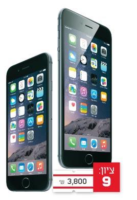 אפל, אייפון 6 / צילום: יחצ
