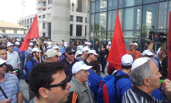 הפגנת עובדי הדרום מול מטה ההנהלה של קבוצת כיל / צילום: דוברות ההסתדרות
