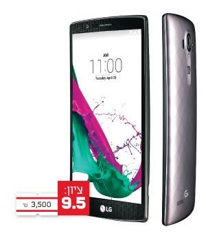 LG - G4 / צילום: יחצ