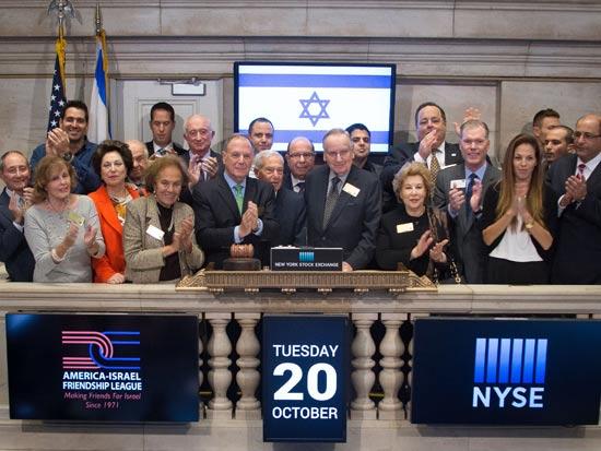 חברי מועצת המנהלים של ארגון הליגה לידידות ישראל אמריקה / צילום: יחצ