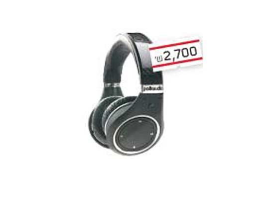Ultra Focus 8000 PolkAudio / צילום: יחצ