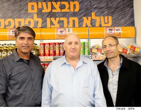דוידי פרל איציק אברכהן וגדעון קלימן/ צילם: סיון פרג