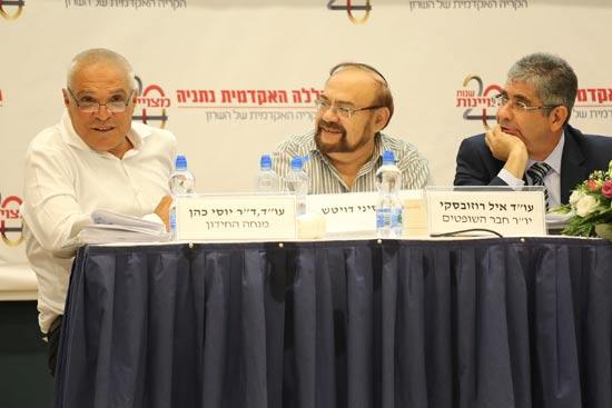 איל רוזובסקי, סיני דויטש, ויוסי כהן / צילום: ArTamir