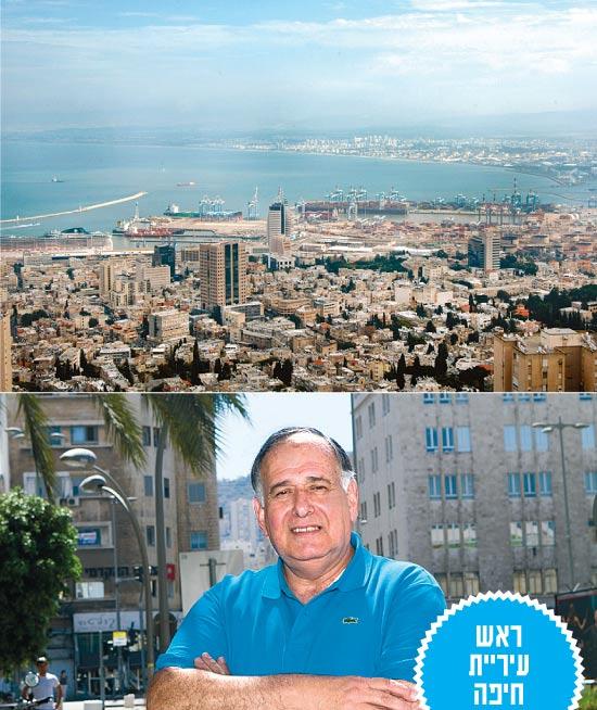 יונה יהב - ראש עיריית חיפה / צילום: פאול אורלב, שלומי יוסף