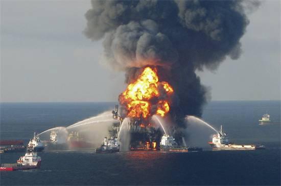 BP צילום: רויטרס