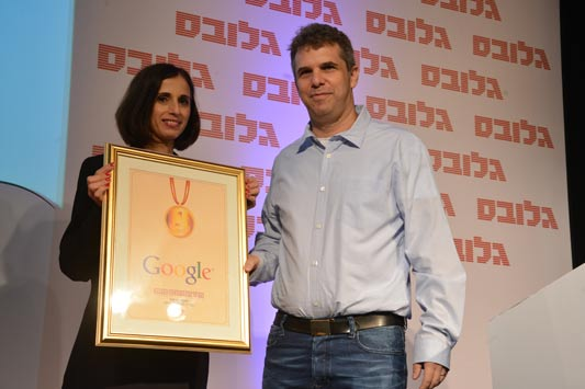 Google EMEA CEO