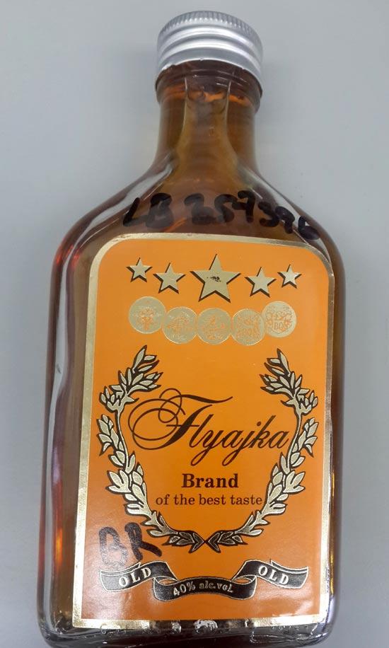 משרד הבריאות מזהיר משקאות אלכוהוליים מזוייפים HYAJAKA BRANDY / צילום: יחצ משרד הבריאות