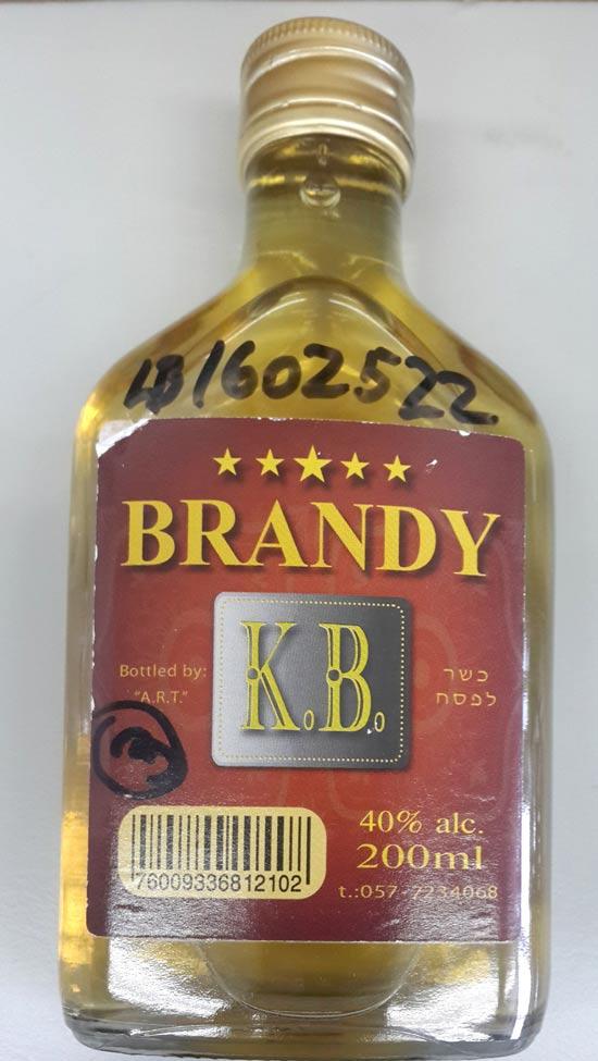 משרד הבריאות מזהיר משקאות אלכוהוליים מזוייפים BRANDY K.B / צילום: יחצ משרד הבריאות