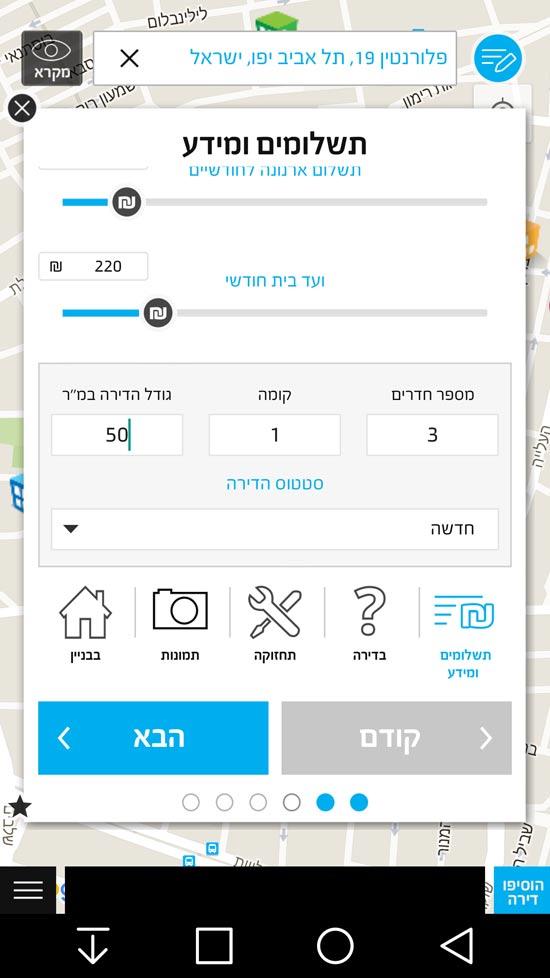 התאחדות הסטודנטים ודפני ליף מציגים את פיירי /צילום: דוברות התאחדות הסטודנטים והסטודנטיות בישראל