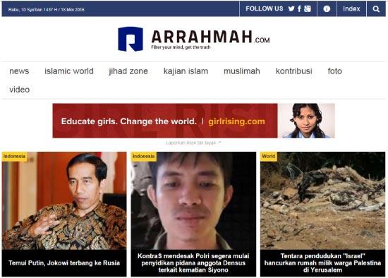 עמוד הבית של אתר Arrahmah.com