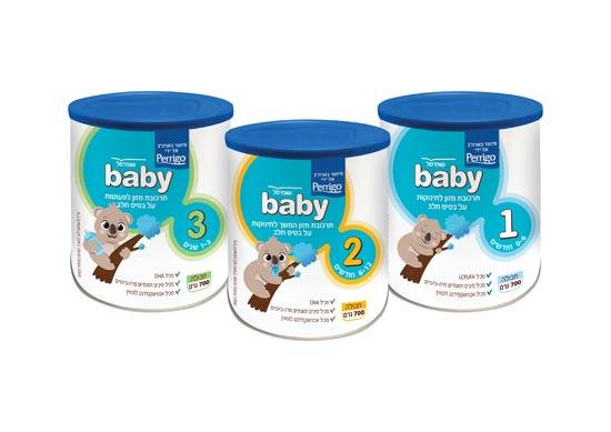 תרכובות מזון לתינוקות במותג הפרטי שופרסל / צילום: יחצ דני לרנר