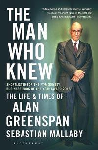 עטיפת הספר האיש שידע: חייו וזמנו של אלן גרינספן
