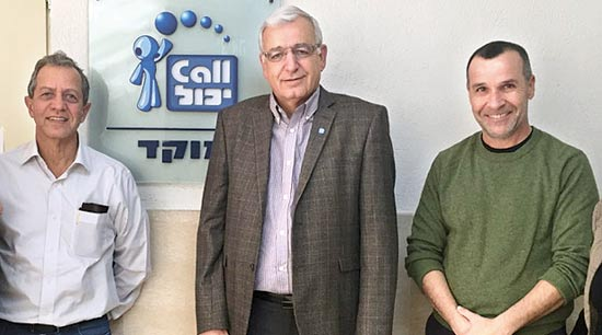 וינש, מור יוסף ודנציגר / צילום: אלון גלר