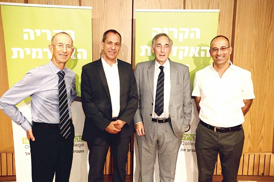זליכה פרוכר האוזר ובן חורין / צילום:: הקריה האקדמית אונו