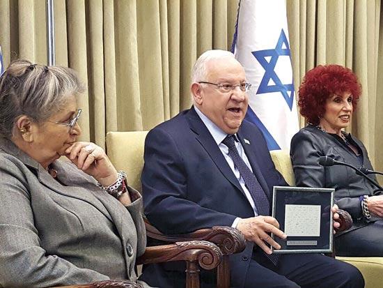 רוה עם הנשיא ראובן ריבלין ורעייתו נחמה / צילום: יחצ