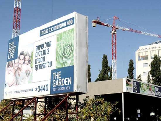 פרויקט: the garden, כפר סבא / צילום: איל יצהר