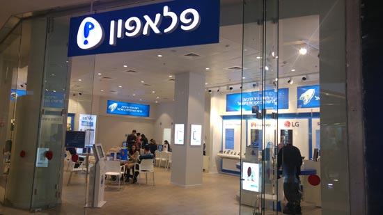 """מרכז שירות פלאפון / צילום: יח""""צ-דורון ארן"""