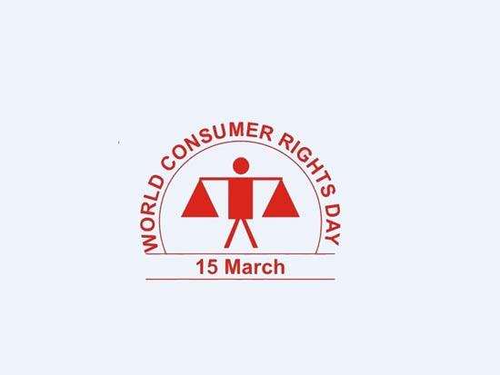 יום הצרכן הבינלאומי. יחצ