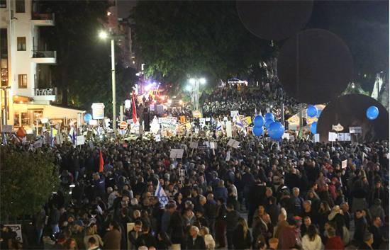 הפגנת המחאה בתל אביב / צילום: שלומי יוסף
