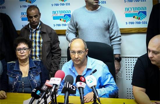 ניסנקורן במסיבת העיתונאים בהסתדרות הערב / צילום: שלומי יוסף