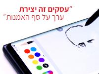 """אלדד תמיר, מיסד ומנכ""""ל קבוצת תמיר פישמן/ איור: גיל ג'בלי"""