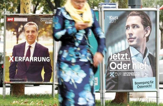 מערכת הבחירות באוסטריה / צילום: רויטרס