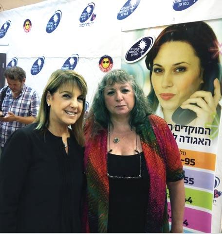 מירי זיו וליאורה עופר/ צילום: האגודה למלחמה בסרטן