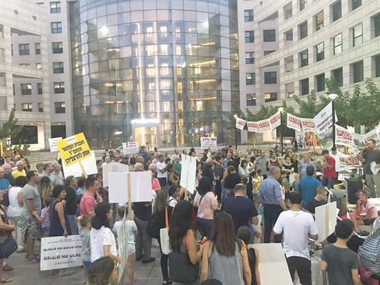 הפגנת תושבי הרצליה / צילום: המטה למאבק שפוי