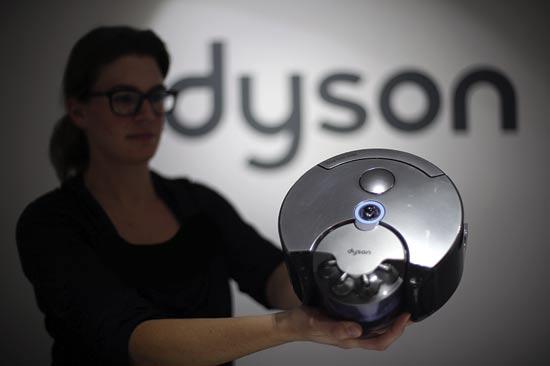 Dyson / צילום: רויטרס