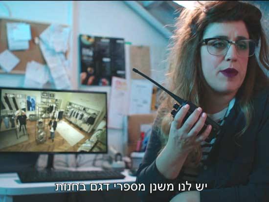 """מערכון """"משטרת האופנה החדשה"""" ב""""ארץ נהדרת"""" / צילום מסך: מאקו"""