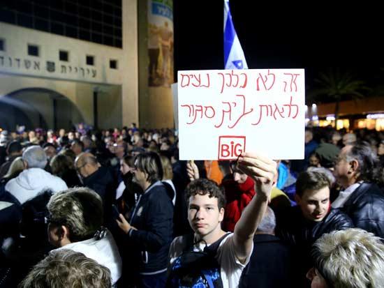 הפגנה באשדוד נגד האכיפה בשבת / צילום: לירון מולדובן, וואלה! news
