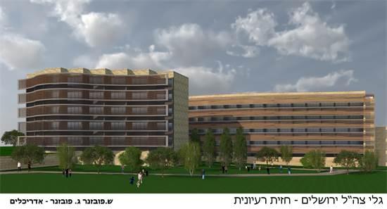 """בניין גלי צה""""ל ירושלים - הדמייה"""