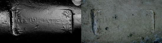 חותמת קדר על ידית חרס רודיאני, משנת 184, שנמצאה בחפירות מזור. טכנולוגיית RTI חשפה את שם האמן