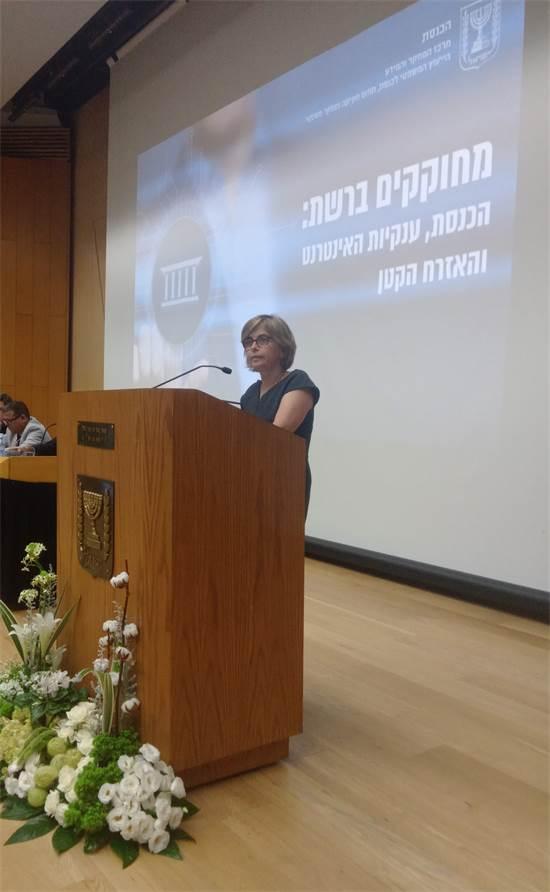 מיכל הלפרין בכנסת / אורי ברקוביץ