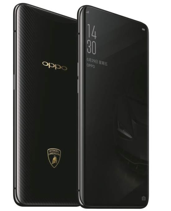 "OPPO-Find-X-Lamborghini-Edition-1 צילום: יח""צ"