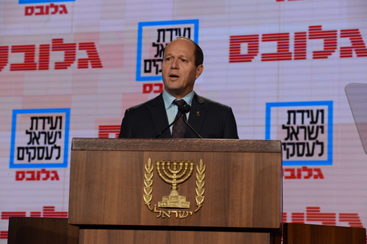 ועידת ישראל לעסקים/צילום: איל יצהר