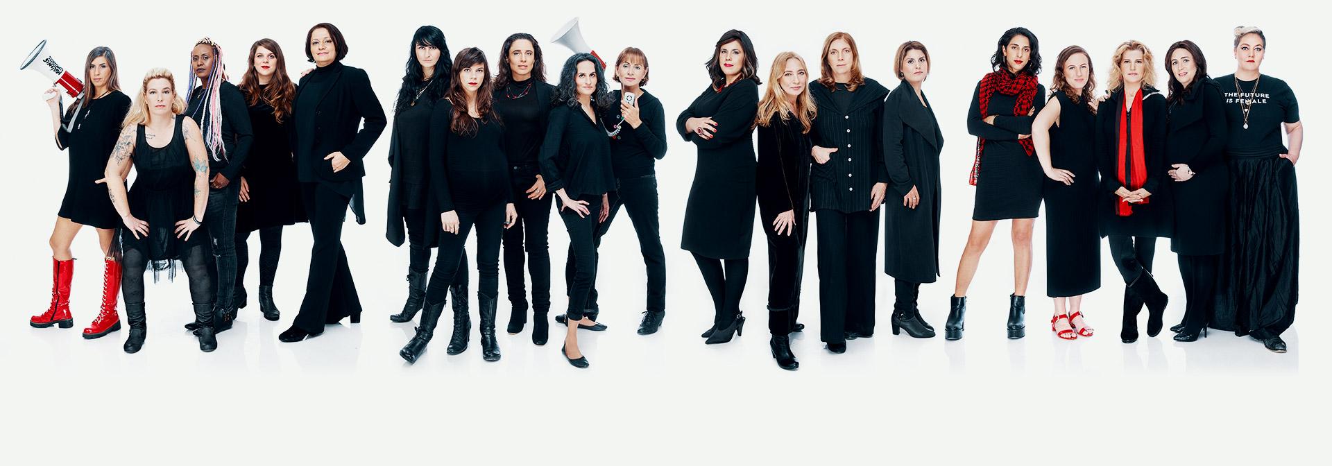 אקטיביסטיות, ליידי גלובס, 2018 / צילום: ענבל מרמרי
