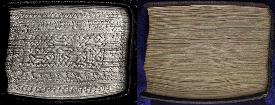 מחזור תפילה יהודי מאויר מהמאה ה-15. טכנולוגיית RTI חשפה עיטורים בלתי נראים בעין אנושית