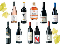 """יין - 10 יינות לחג / צילומים: אורי גרון, חגית גורן, עמרי מיירון, איה בן עזרי, איל קרן, יח""""צ"""
