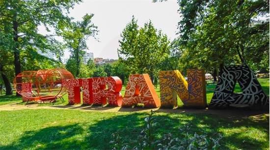 פארק בטירנה/צילום: Shutterstock/ א.ס.א.פ קרייטיב