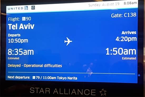 לוח הטיסות המודיע על העיכוב בטיסת יונייטד