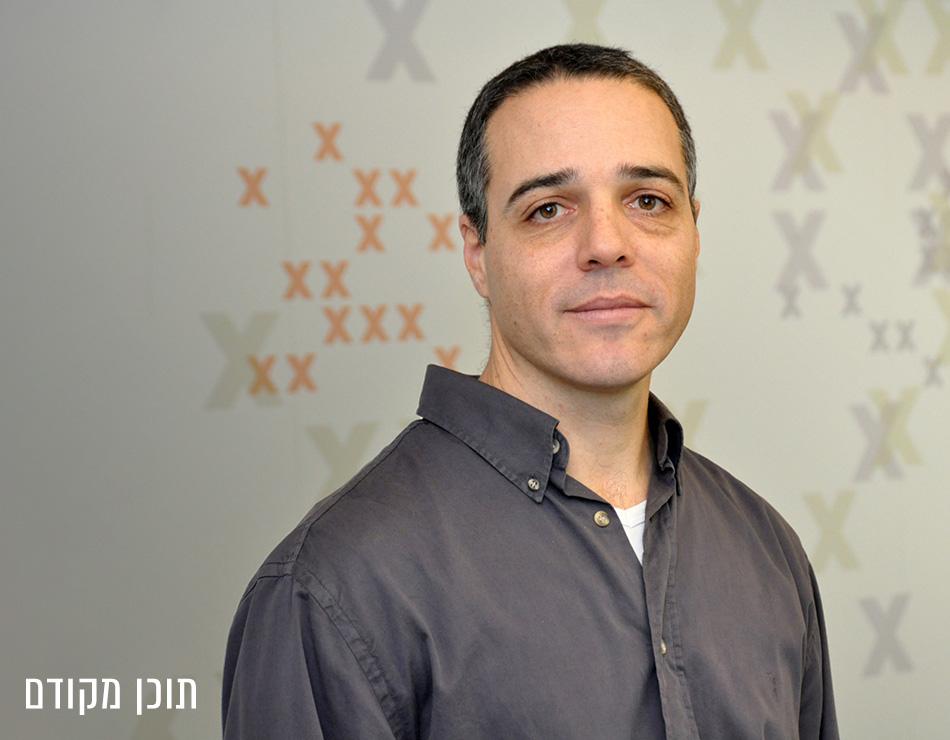 """חגי הוכברגר, ראש אגף חדשנות ודיגיטל, בנק לאומי / צילום: יח""""צ"""