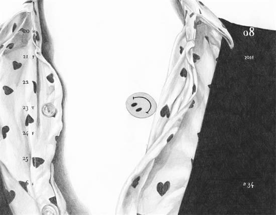 ציור של מאיה אטון / צילום: באדיבות גלריה גבעון