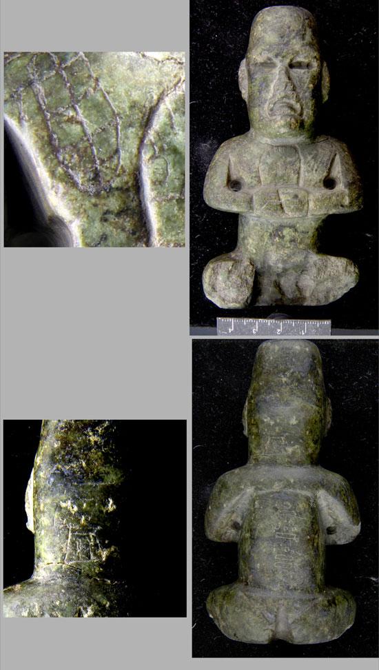 פסלון פולחני שנמצא בדרום אמריקה. טכנולוגיית RTI זיהתה לקבוע את האותנטיות שלו