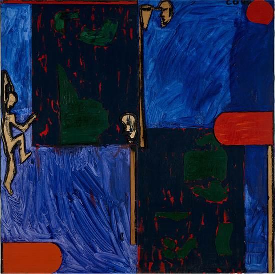 ציור של פנחס כהן גן