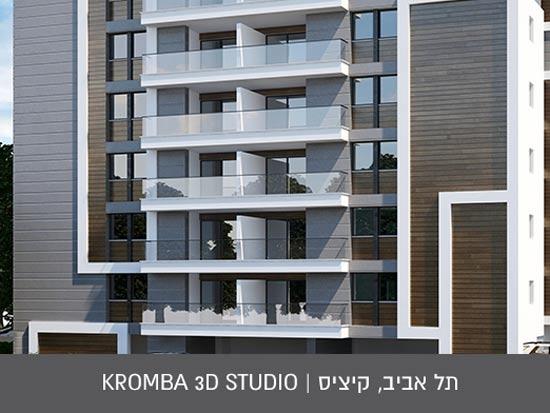 תל אביב, קיציס/ Kromba 3D studio