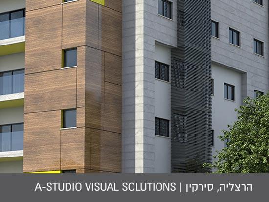 הרצליה, סירקין /   A-studio visual solutions