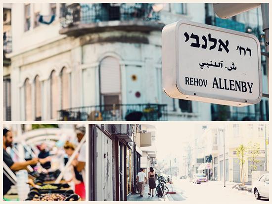 בצלאל. פרויקט בלב תל אביב/ צילום:Shutterstock/ א.ס.א.פ קרייטיב