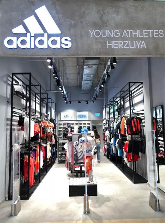 """החנות החדשה של אדידס לילדים בהרצליה/ צילום: יח""""צ"""